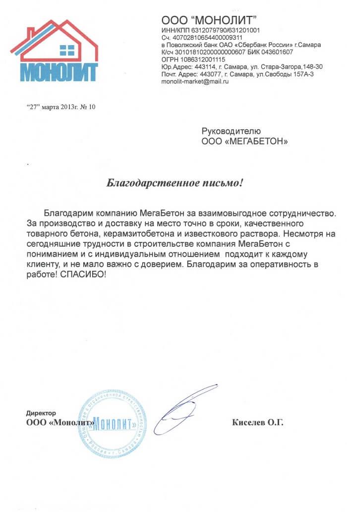 Оформить кредит до 500000 рублей без справок и поручителей в день обращения